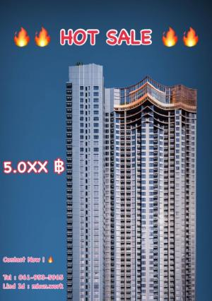 ขายคอนโดลาดพร้าว เซ็นทรัลลาดพร้าว : 🔥🔥 Hot sale 🔥🔥 1 นอน ขายขาดทุน ชั้นสูง วิวสวย ราคาดีย์ ถูกกว่าโครงการแน่นอน !! ❤️🔥