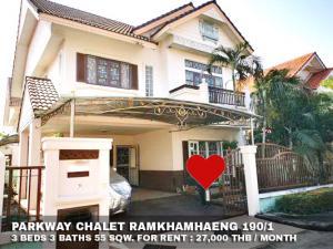 For RentHouseRamkhamhaeng,Min Buri, Romklao : FOR RENT PARKWAY CHALET RAMKHAMHAENG 190/1 / 3 beds 3 baths / 55 Sqw. **27,000** Fully Furnished. Classic Decorated. CLOSE RUAMRUDEE INTERNATIONAL