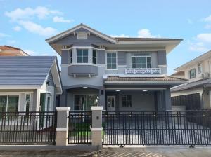 ขายบ้านสำโรง สมุทรปราการ : บ้านเดี่ยว นันทวัน ศรีนครินทร์ 68.8ตร.ว. บางเมือง วงแหวนกาญจนาภิเษก เมกาบางนา