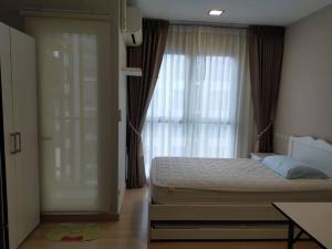 For RentCondoSiam Paragon ,Chulalongkorn,Samyan : Condo for rent Cu Terrace BA21_06_069_05. fully furnished