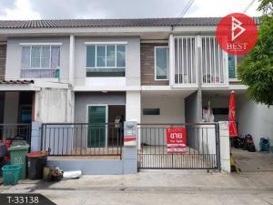 For SaleTownhouseKasetsart, Ratchayothin : Townhome for sale Pruksa Ville 55/1 Wongwaen-Ramintra. Bangkok