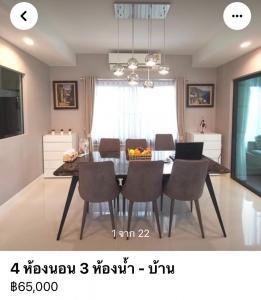 For RentHouseBangna, Lasalle, Bearing : Manthana Bangna Km.7 / price 65,000THB/month Very nice house 🌼🔥