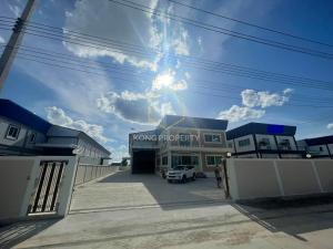 For RentFactoryMahachai Samut Sakhon : Factory for rent, 1 rai 43 sq.wa., can request a certificate. 4, Kratumban District, Samut Sakhon