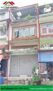 For SaleShophouseSamrong, Samut Prakan : Commercial building for sale, 2.5 floors, 17 sq.m., Suksawat 80, Samut Prakan, selling below the bank appraisal price, contact 086-8990132.