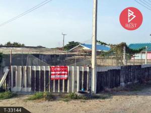 For SaleLandSamrong, Samut Prakan : Land for sale, area 3 ngan, Khlong Dan, Samut Prakan.
