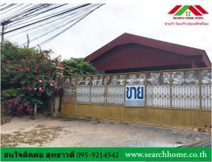 ขายโกดังนครปฐม พุทธมณฑล ศาลายา : ขายที่ดิน+โกดัง+สำนักงาน+บ้านพัก 2 ไร่ วังตะกู อ.เมือง นครปฐม ติดต่อ 095-9214542