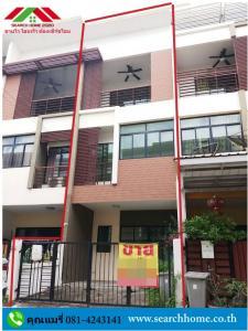 For SaleTownhouseBang kae, Phetkasem : Townhome for sale, Signature Kanlapaphruek University, beautiful condition, ready to move in, next to 081-4243141