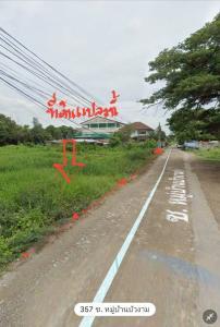 For SaleLandOnnut, Udomsuk : Land for sale 400 square meters in Soi On Nut 39 (Soi Hygiene), Bua Ngam Village, Srinakarin 24, Phatthanakan Road 20, AN199
