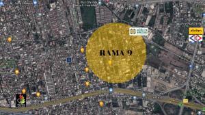 ขายที่ดินพระราม 9 เพชรบุรีตัดใหม่ : ขายที่ดินเปล่าพระราม 9 แปลงสวย ถนนสวยและกว้างกว่า 6 เมตร !
