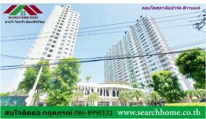 For SaleCondoRama5, Ratchapruek, Bangkruai : Condo Supalai Park Tiwanon 51.88 sqm., 19th floor, pool view, good condition, ready to move in. Contact 086-899-0132 Khun Tik.