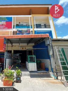 For SaleShophouseMahachai Samut Sakhon : Urgent sale, 3-storey commercial building, Wiset Suk Nakhon, Phase 2, Phanthai Norasing, Samut Sakhon.