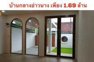 For SaleHouseKrabi : ⚡⚡ House in Ao Nang zone, near Makro, minimal style ⚡⚡