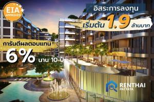 For SaleCondoPattaya, Bangsaen, Chonburi : ✨ Condo for investment Risk-free investment 📣!!️ starting from 1.9 million baht!!️ get a return of 6% per year