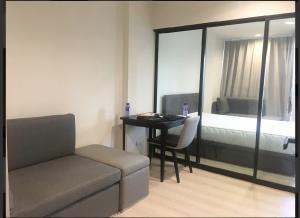 For RentCondoRama9, RCA, Petchaburi : Condo for rent, Rise Rama 9 🍁 28 sqm, 7th floor 🍁 rental price 9000 baht only