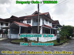 เช่าบ้านระยอง : Sinthavee Park, Ban Chang 2 Storey House  Corner House for Rent