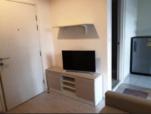 ขายคอนโดบางซื่อ วงศ์สว่าง เตาปูน : ถูกที่สุด 🔥 Aspire รัชดา-วงศ์สว่าง / 1 Bedroom (FOR SALE), แอสปาย รัชดา-วงศ์สว่าง / 1 ห้องนอน (ขาย) NS093