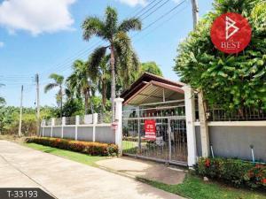 For SaleHouseKanchanaburi : Big house for sale. Pung Waan Resort, Tha Makham, Chanthaburi