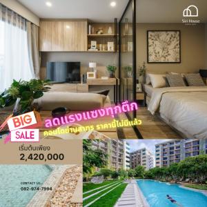 For SaleCondoSathorn, Narathiwat : Very strong reduction!! Condo in Sathorn area This price is no longer available. Blossom condo starts at 2.42 million with furniture.