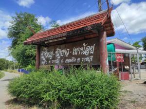 For SaleLandRatchaburi : Land in Chom Bueng District, Ratchaburi Province