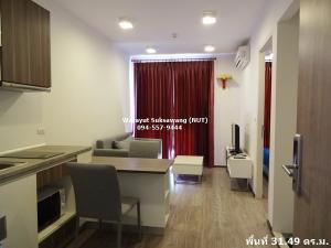 For SaleCondoRattanathibet, Sanambinna : Condo Nonthaburi Sale Rattanathibet 31.49 sq.m., 6th floor, beautiful like a new room, Mueang District, Nonthaburi, near MRT Phra Nang Klao Bridge Station