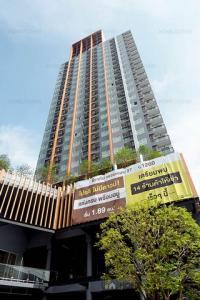 For RentCondoBang kae, Phetkasem : Chewathai Petchkasem 27 Line ID : @wproper (with @ too) ready to move in, 27 sqm, starting price 9,000 baht
