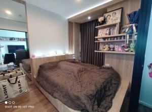 ขายคอนโดลาดพร้าว71 โชคชัย4 : 🔴 ขาย Living Nest ลาดพร้าว 44 ใกล้ MRT ขนาด 29 ตร.ม. พร้อมเฟอร์และเครื่องใช้ไฟฟ้า 🔴