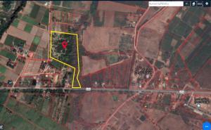 ขายที่ดินกาญจนบุรี : ขายที่ดิน ตำบลกลอนโด อำเภอมะขามเตี้ย ติดทางหลวง 3085