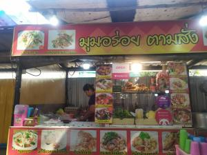 For LongleaseRetailNawamin, Ramindra : for sale a la carte restaurant