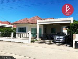 ขายบ้านฉะเชิงเทรา : ขายบ้านเดี่ยวหมู่บ้านมารวย โสธร2-3 (Baan Maruay Sothon2-3) ฉะเชิงเทรา