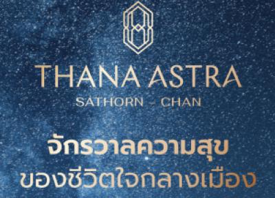 For SaleCondoSathorn, Narathiwat : Presale!!!! : Thana Astra Sathorn-Chan, near St. Louis BTS and BRT buses, Thanon Chan Station (price 85,XXX baht per square meter)