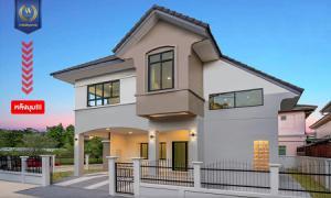 For SaleHousePinklao, Charansanitwong : House for sale, newly renovated, Chokchai Panchasub 44 Pinklao-Borommaratchachonnani 303 sq m. 84 sq wa cheap price.