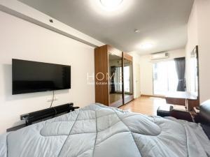 ขายคอนโดเกษตรศาสตร์ รัชโยธิน : ถูกที่สุด 🔥 Supalai Park Ratchayothin / 1 Bedroom (FOR SALE), ศุภาลัย ปาร์ค รัชโยธิน / 1 ห้องนอน (ขาย) T473