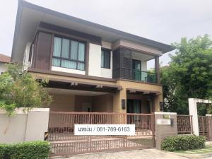 For SaleHouseNawamin, Ramindra : Single house for sale, Setthasiri Watcharapol, 54.6 sq m., 3 bedrooms, 3 bathrooms, sanitation 5, Sai Mai, Bangkok.