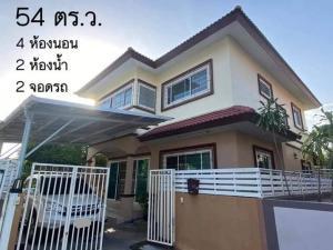 For SaleHouseEakachai, Bang Bon : Single house, Arunthong Village, Bang Bon 3
