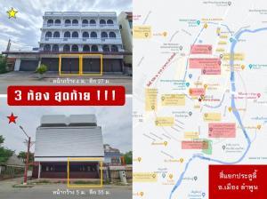 เช่าตึกแถว อาคารพาณิชย์ลำพูน : ให้เช่าตึกแถวอาคารพานิชย์ใจกลางเมืองลำพูน สี่แยกประตูลี้
