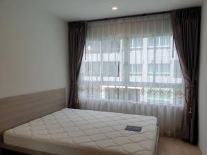 For SaleCondoKasetsart, Ratchayothin : [Quick Sale!!] Elio Del Moss 1 Bedroom Plus Pool View Near BTS Senanikom