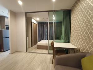 เช่าคอนโดบางซื่อ วงศ์สว่าง เตาปูน : ++ปล่อยเช่า++ คอนโด  Ideo Mobi Bangsue Grand Interchange พื้นที่ 27 ตร.ม. ชั้น 17 ห้องสวย ตรงข้ามโลตัสประชาชื่น