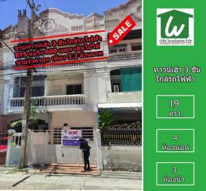 For SaleTownhouseBangna, Lasalle, Bearing : 3-storey townhouse for sale near Sukhumvit 105 road, BTS Bearing 600 m., Lasalle 1, BITEC Bangna, cheap.