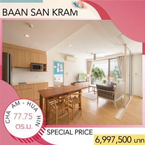 For SaleCondoCha-am Phetchaburi : Baan San Kraam, luxury condo on Cha-am-Hua Hin beach. fully dressed ready