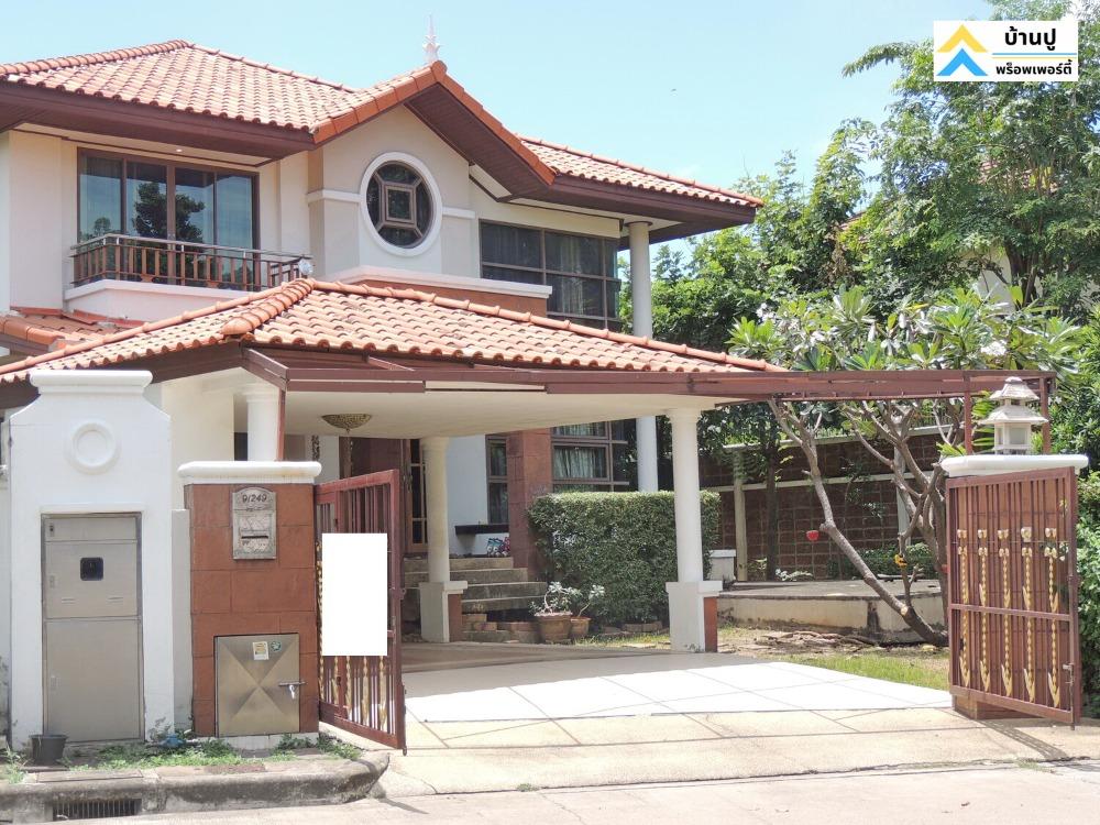 For SaleHouseLadkrabang, Suwannaphum Airport : Single house for sale, Supalai Suvarnabhumi, 142 sq.wa., Ladkrabang Road, Lat Krabang District, Bangkok.