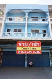 For SaleShophousePattaya, Bangsaen, Chonburi : Commercial building for sale in Laem Chabang. Adjacent to Sriracha Post Office, Thung Sukla, Chonburi