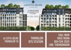 ขายคอนโดสุขุมวิท อโศก ทองหล่อ : ✨ RARE ITEM WITH SPECIAL OFFER ✨  Lacitta Delre Thonglor 16  Pls. Contact Miss Noon Call 064 554 2655