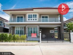For SaleHouseChiang Mai : Large detached house for sale. The Prego Village, Chiang Mai