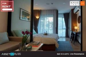 For RentCondoRangsit, Patumtani : [Rent] Kave Town Shift 1Bedroom Condo, 1 bedroom, 1 bathroom, size 24.22 sq.m., 2nd floor