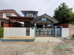 For SaleTownhouseRamkhamhaeng,Min Buri, Romklao : >> House for sale KC Greenville 2 floors (New renovation, the whole house is very beautiful)