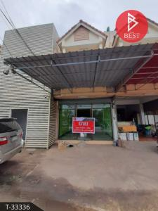 For SaleShophouseAyutthaya : 2 storey commercial building for sale, Nakhon Luang, Phra Nakhon Si Ayutthaya, next to the main road.