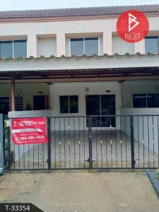 For SaleTownhouseChanthaburi : Townhouse for sale Pornphithak Village, Tha Mai, Chanthaburi