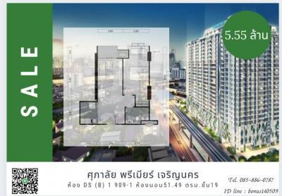 For SaleCondoWongwianyai, Charoennakor : Condo for sale, Supalai Premier Charoennakorn, river view, 19th floor, 1 bedroom, 52.5 sq m.