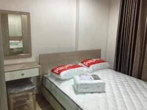 For RentCondoRattanathibet, Sanambinna : Rent  A Plus 2 @Rattanathibet  6500