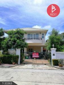 For SaleHouseMahachai Samut Sakhon : house for sale Supalai Village Orchid Park Rama 2 Samut Sakhon